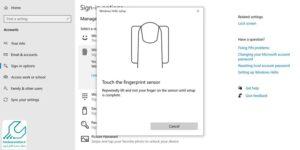 فعالسازی فینگر پرینت لپ تاپ