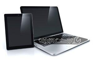 لپ تاپ بخریم یا تبلت