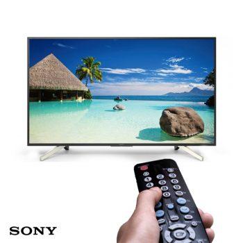 تنظیمات کانال تلویزیون سونی