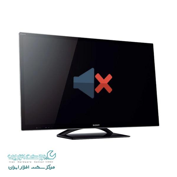 قطع شدن صدای تلویزیون سونی