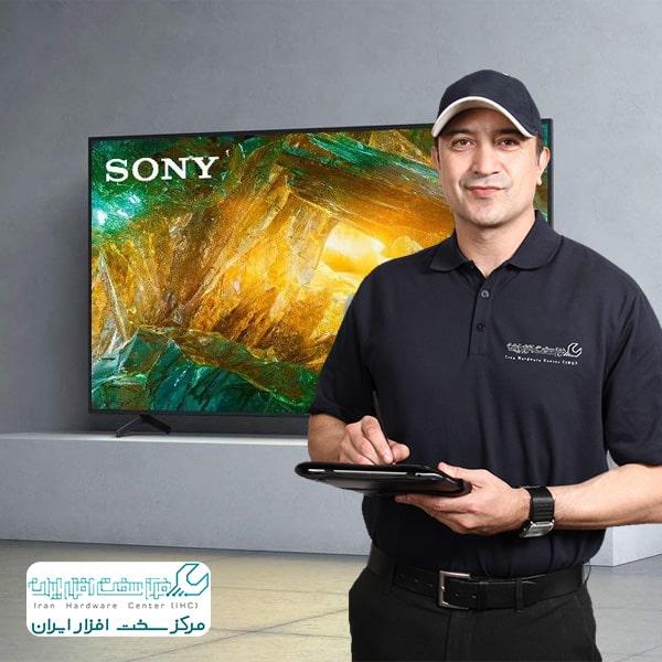 تعمیر تلویزیون sony در تهران