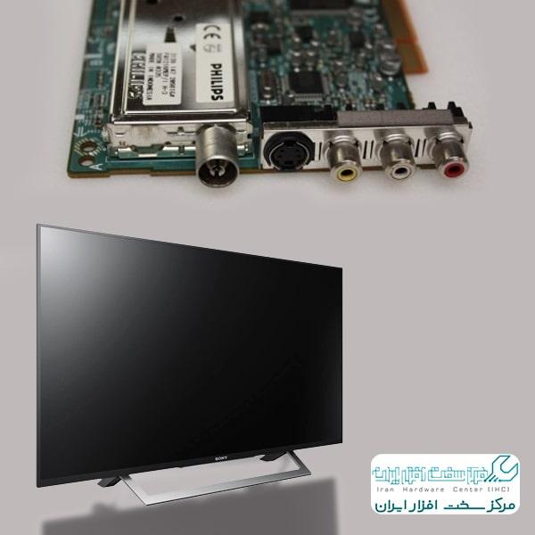 تعمیر تیونر تلویزیون سونی