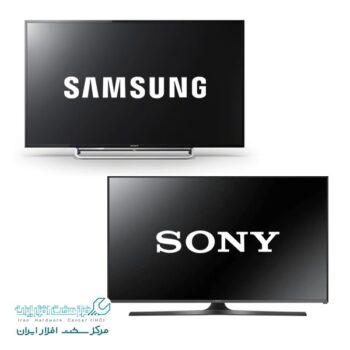 تلویزیون سونی بهتره یا سامسونگ؟