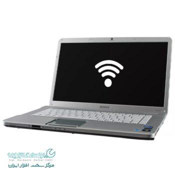 اتصال لپ تاپ به اینترنت