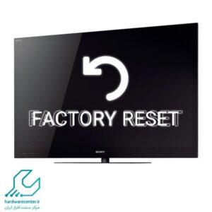 آموزش ریست فکتوری تلویزیون سونی