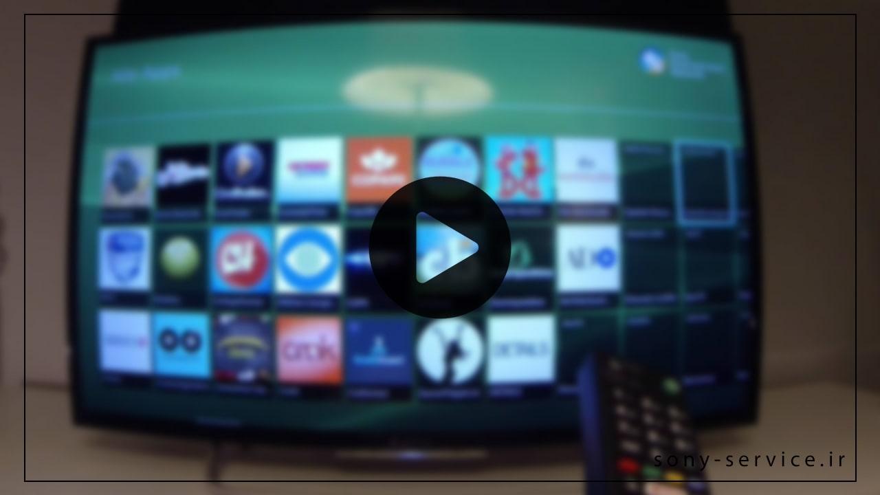 فیلم آموزش نصب برنامه روی تلویزیون سونی