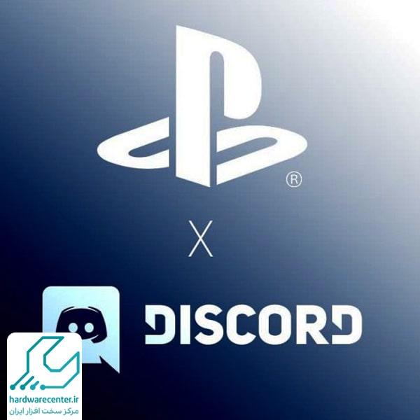 همکاری پلی استیشن سونی با دیسکورد