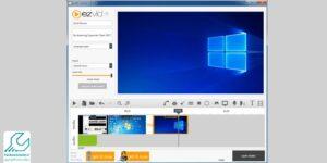 فیلمبرداری از نمایشگر کامپیوتر در ویندوز 10