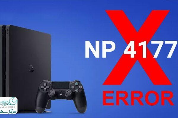 اکتیو نشدن اکانت PS4
